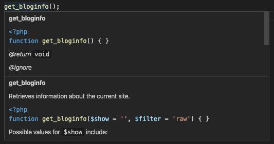 PHP Intelephenseの紹介2