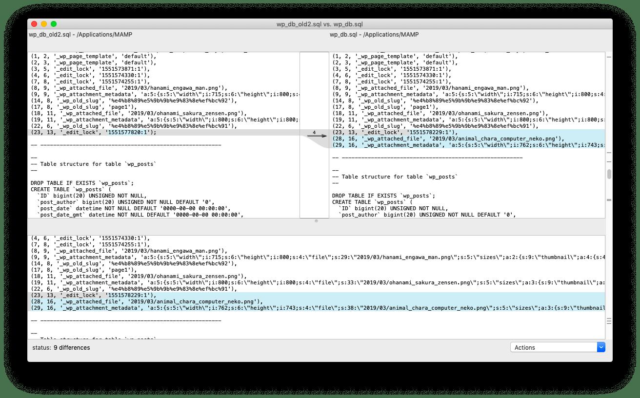 画像追加時のデータベースの差分